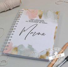 Abschiedsgeschenk Idee für Lehrer, personalisiertes Notizbuch
