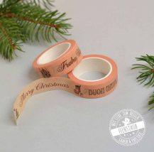 Washi Tape für Weihnachten